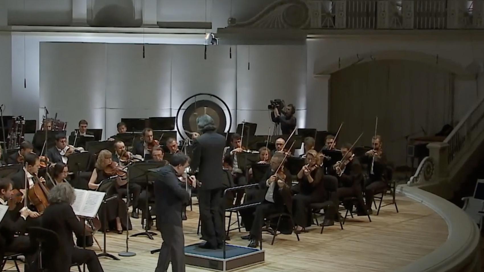 State Academic V. Yurovsky, Symphony Orchestra E. Svetlanov